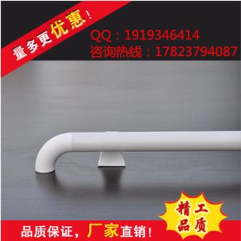 建材卫浴防撞扶手,厂家直销支持定制