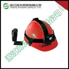 SW2200A固态强光头灯_尚为供应SW2200A图片