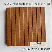 供应青岛户外竹材高耐户外竹地板瓷态户外竹地板图片