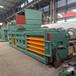 廢紙打包機160噸廢紙打包機160噸價格_廢紙打包機160噸