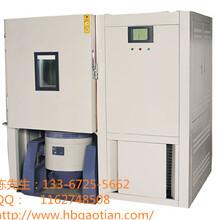 溫濕度振動三綜合試驗箱圖片