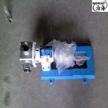 浙江食品泵细微颗粒泵RXB柔性转子泵厂家直销图片