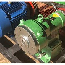 金海泵业LR6乳化油泵沥青胶体磨乳化沥青磨头厂家现货