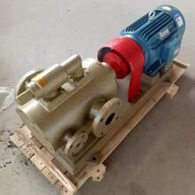 陕西沥青泵三螺杆沥青泵3G自吸保温螺杆泵好用图片