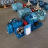 高温罗茨泵LC罗茨油泵铸钢保温罗茨泵厂家现货