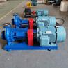 锅炉热油泵RY离心热油泵高温热油循环泵厂家现货