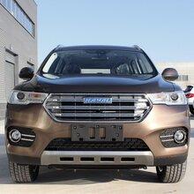 湖北襄樊二手車市場喜相逢車況保證超低首付分期購車當天提車圖片