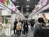 關于禮品展覽會2018年日本禮品展覽會