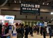 日本面料市場2018日本AFF紡織面料家紡展覽會