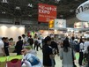 2019日本国际婴儿用品及孕妇用品展览会