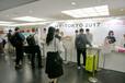 2018AFF纺织成衣面料家纺日本东京展出