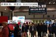 日本举办2018年秋季服装服饰展览会