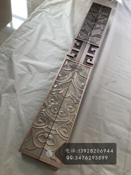 红古铜铝板浮雕拉手鑫踏为什么价更高
