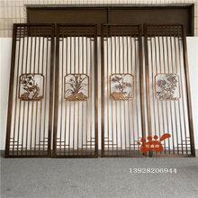 梅兰竹菊四君子双面浮雕屏风,酒店大堂装饰屏风让人眼前一亮