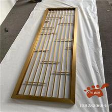 钛金铝板镂空屏风,铝板雕刻镂空屏风,酒店装饰金属屏风隔断图片