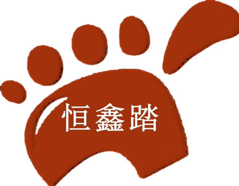 佛山市鑫踏金屬制品有限公司
