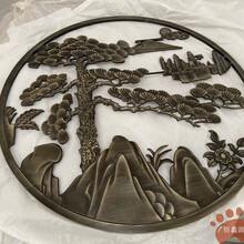 鋁藝雙面浮雕迎客松圓形屏風,鋁藝浮雕裝飾背景墻,鋁雕擺件定制圖片
