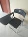 广州带写字板折叠椅租赁会议培训带写字板折叠椅出租