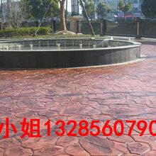连云港压花地坪图片