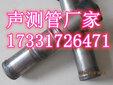 太原25注漿管廠家現貨//54厚壁聲測管現貨廠家圖片