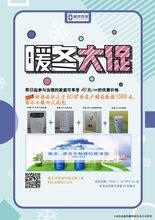 新房如何去除甲醛使用光触媒喷涂从污染源进行降解长久有效