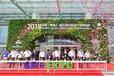 2019青岛国际园林绿化展[03.28-30]