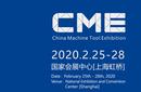 明年上海机床展cme机床附件展金属成型机床展区图片