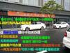 南昌赣州喜相逢以租代购汽车、130-2320-9983小羽