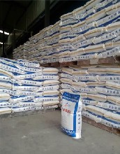 肉羊育肥后期预混料日增重7两到1斤