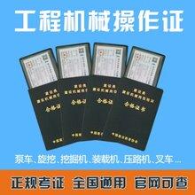 中国工程机械网官网