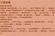 北京工厂实体店定制拉卡萨亚历山大纳迪娃系列法式家具