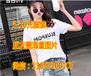 夏季熱賣女裝短袖批發韓版純棉T恤廠家直銷庫存尾單女式上衣批發