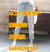 厂家韩版牛仔裤清仓整单小脚裤处理当季正价女式牛仔裤便宜服装批发