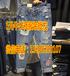 廠家直銷夏季熱賣女裝牛仔褲便宜庫存清倉處理雜款牛仔褲批發地攤趕集便宜批發