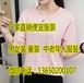厂家供应夏季热卖女装衬衣批发韩版T恤大量纯棉T恤女装短T批发