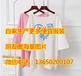 廠家直銷夏季女裝短袖便宜女式T恤時尚女裝上衣批發夏季熱賣時裝T恤便宜服裝批發