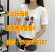 便宜地攤女裝T恤便宜女式T恤批發廠家特價清倉庫存尾貨女裝T恤批發