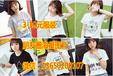 便宜女式T恤夏季热卖女装短袖清仓库存处理便宜女式上衣批发