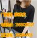 供應價格便宜女士T恤韓版純棉T恤清倉地攤貨批發便宜服裝批發
