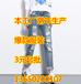 广州便宜牛仔裤批发大量库存尾货处理几元韩版牛仔裤清仓处理便?#33487;?#21333;牛仔裤低价处理