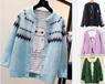 2018新款女式毛衣韓版時尚女裝修身毛衣打底女裝批發擺地攤冬季服裝批發