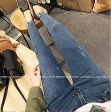 四川广安批发韩版牛仔裤库存牛仔裤低价牛仔裤特价牛仔裤图片
