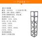 現貨供應鍍鋅管桁架廣告行架方管桁架拼裝舞臺背景架產地貨源