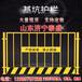 鐵馬鍍鋅防護欄市政施工工程隔離圍欄廠家直銷可定制修改本產品采購屬于商業貿易行為