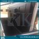 RKL65EBCLM210AC电视机箱