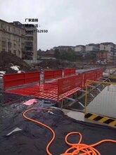 湖南省娄星区厂家直销嘉化洁pf-55高效洗轮机图片
