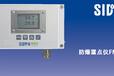 FM500EX进口工业防爆露点仪
