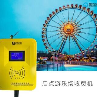 郑州旅游景区刷卡机,景区一卡通管理系统安装图片5