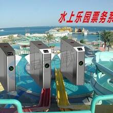 桂林水上樂園訂票系統水上樂園電子票務一卡通管理系統圖片