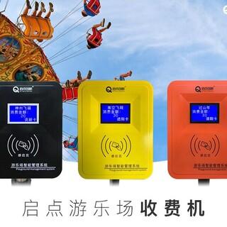 郑州旅游景区刷卡机,景区一卡通管理系统安装图片2